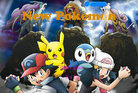 Play New Pokemon Game
