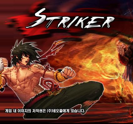 Play Striker Game