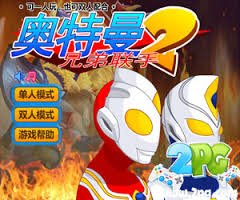 Play Ultraman 2 Game